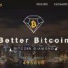 【最新情報】ビットコイン3度目のハードフォークが決定!ビットコインダイアモンドが誕生?!
