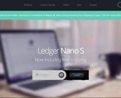 Ledger nano S(レジャーナノS)を公式サイトで購入
