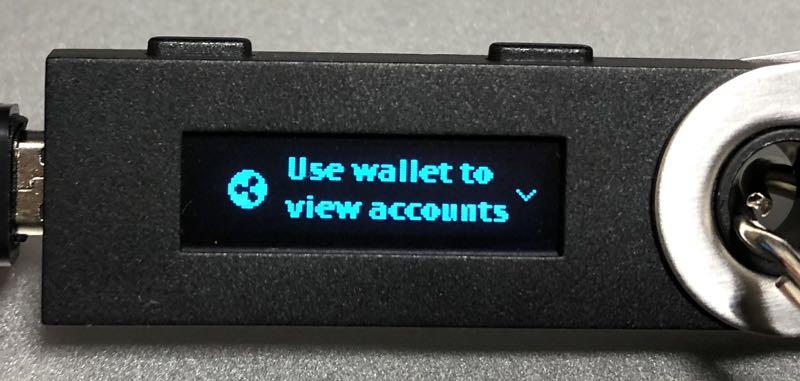 Ledger Nano Sの使い方 リップルの送金方法