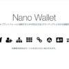 【Nano Walletのアップデート】Nano Walletを2.1.2へアップデートするときは、バックアップをとるべし!