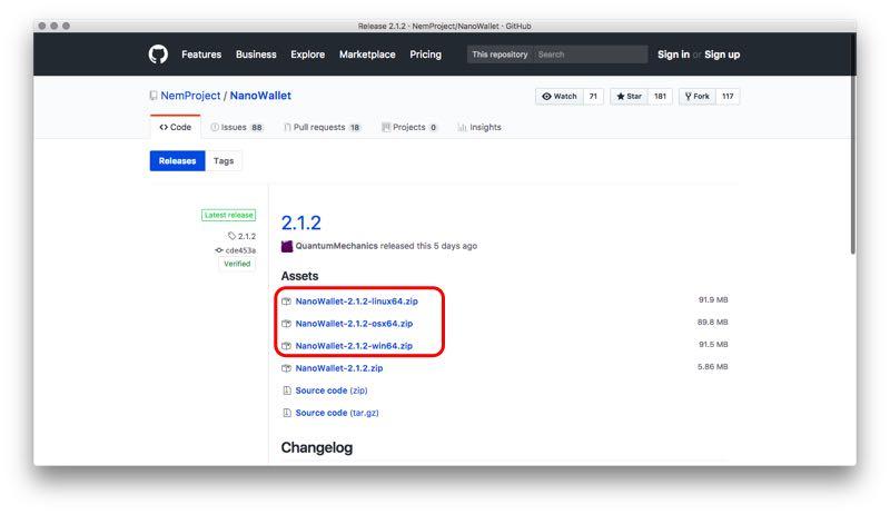 Nano Wallet2.1.2へのアップデートとバックアップの方法