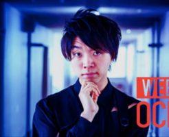 WEEKLY OCHIAIにビットコイナーの東さんが出演