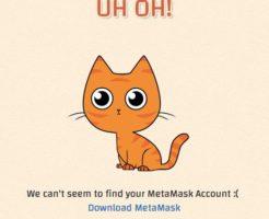 CryptoKittiesのネコでバトルするCryptoCuddles