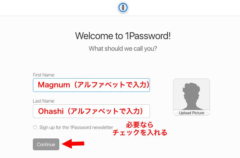 1Passwordの登録方法、使い方をわかりやすく解説
