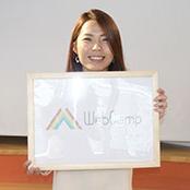 東京のプログラミングスクール WebCampPro
