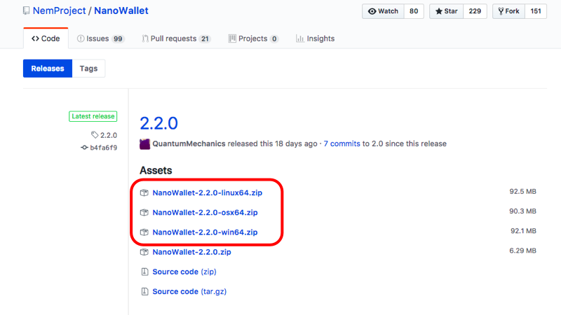 NanoWallet2.2.0 ナノウォレット アップデートする方法